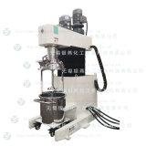 50L液壓升降同心雙軸攪拌機 雙軸分散攪拌機