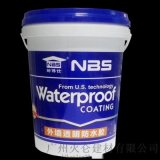 耐博仕外墙瓷砖修补透明胶防水涂料