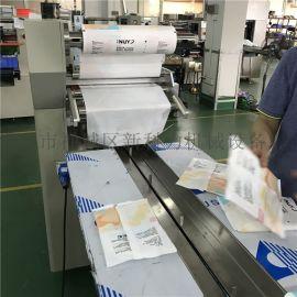 KL-350D试用装纸尿裤包装机 尿不湿枕式包装机