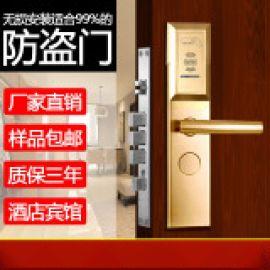 防盗门锁刷卡锁宾馆锁酒店锁公寓电子感应锁ic卡锁通用型磁卡锁酒店门锁