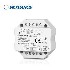 景晴LED控制器 信号转换器0-10V调光器 L1