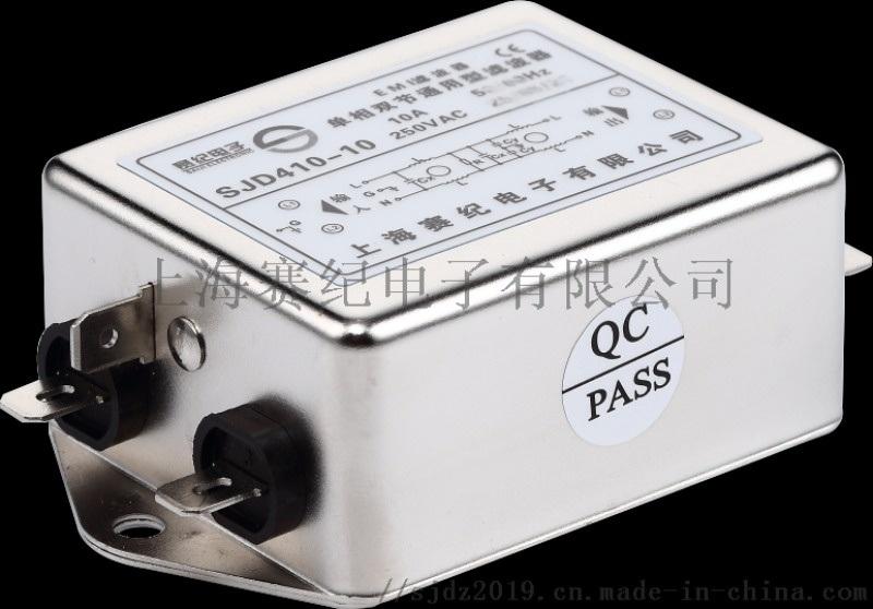 单相交流380增强型电源滤波器