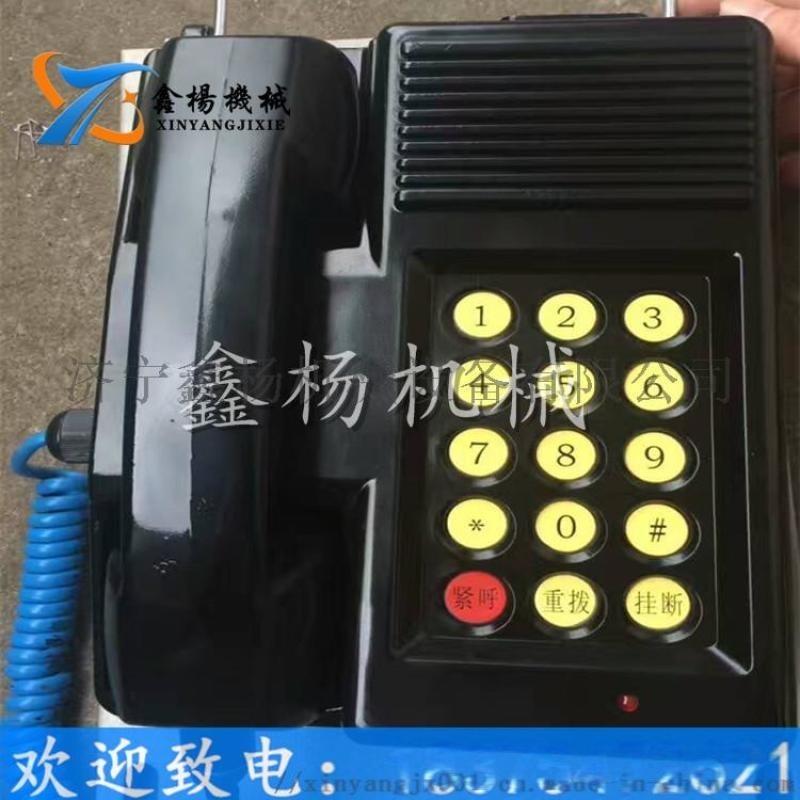 矿用本安型防水防潮联络KTH15电话机