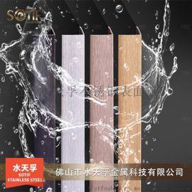 不锈钢t型包边条瓷砖嵌条地板接缝金属扣条收边压条钛金装饰线条