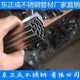 贵州不锈钢毛细管,304不锈钢毛细管医用管