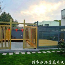 博睿泳池盖 电动游泳池盖 泳池安全盖 私人定制