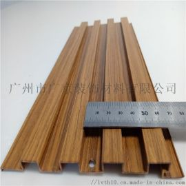 2.5厚凹凸造型铝板长城木纹铝单板