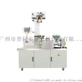 多层共挤吹膜机,塑料吹膜实验机;小型精密桌面吹膜机