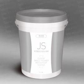 广州指定厂家JS水泥基聚合物防水涂料批发零售
