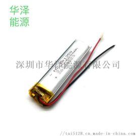 801350-500毫安聚合物锂电池蓝牙耳机音箱