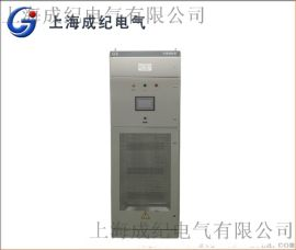 APF智慧型電氣電力濾波器