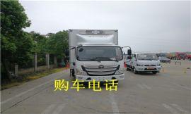 福田欧马可1.5吨蓝牌冷藏车厂家直销多少钱
