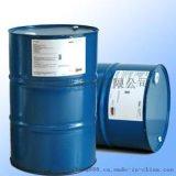 香精香料 γ-鬆油烯 99-85-4