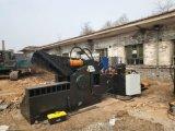 鋼板、槽鋼工字鋼剪切機 SBJ-315