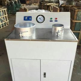 厂家供应实验室多用ZL260/200盘式真空过滤机