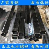 上海不鏽鋼方通廠家,光面201不鏽鋼方通現貨