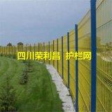 彩色護欄網價格 成都彩鋼聲屏障 成都浸塑護欄網現貨