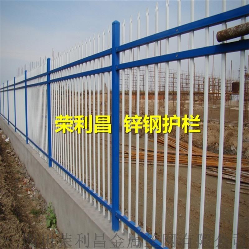 住宅区锌钢护栏,四川锌钢护栏,锌钢护栏荣利昌定做