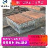 超宽EH40钢板销售,超宽板整板零售,钢板零割