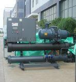 供應食品飲料機械螺桿冷凍機組 工業冷水機廠家