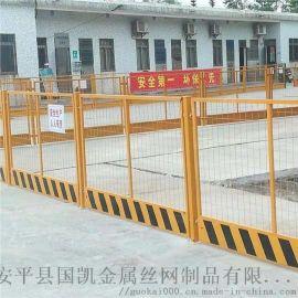 广州**网片基坑护栏 边框20*30*1.5米