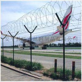 机场护栏网 监狱围网