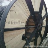 防水动力电缆