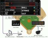 凱哲-棒球計時計分軟體