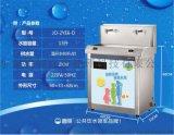碧丽智能4.0幼儿机触摸型三级过滤幼儿园开水机