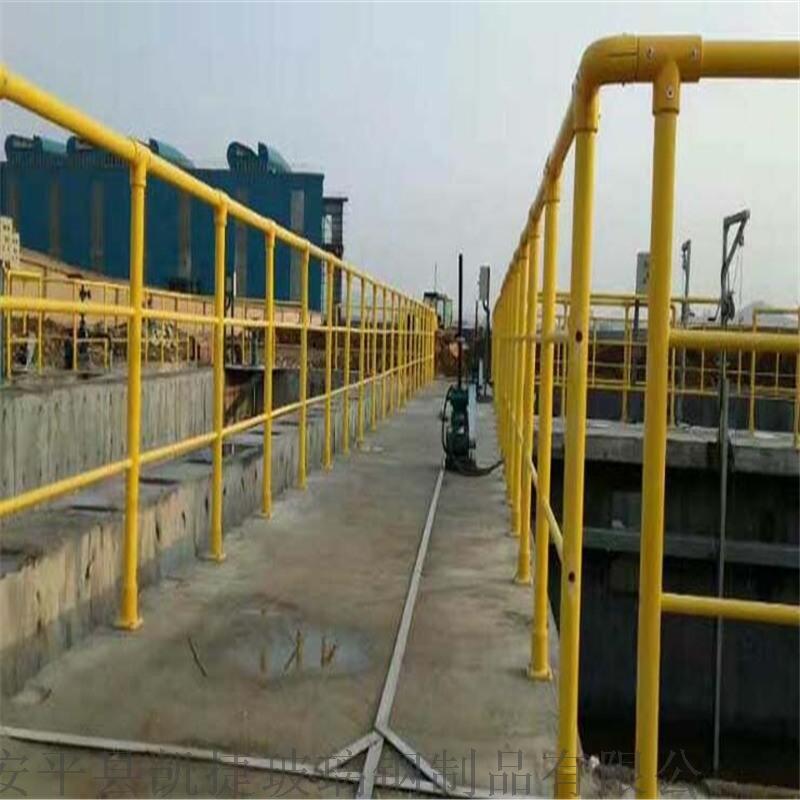 污水池玻璃鋼護欄 污水廠隔離欄杆