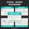 三相四线4G/GPRS无线远程多功能抄表电表 林洋DTZY71-G智能電能表