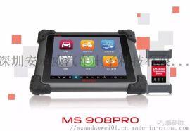 供应 道通MS908sPRO通用型解码器 MS908PRO汽车故障诊断检测仪 支持编程设码