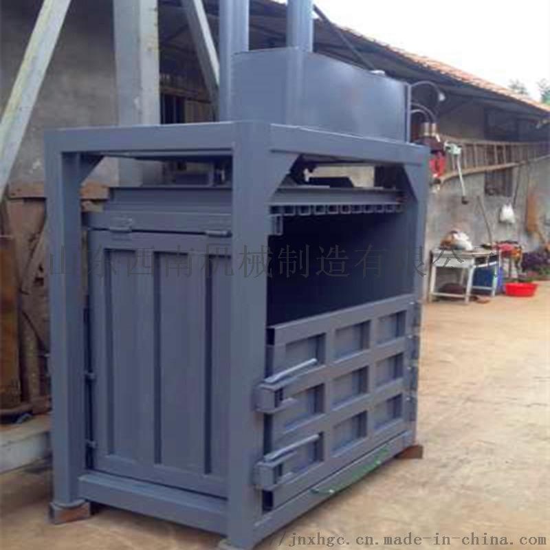 油漆桶挤扁油压打包机,定做50吨易拉罐油压打包机