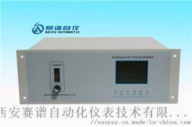 在线19英寸微量氧分析仪表