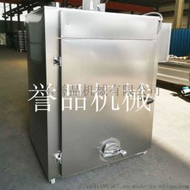 济阳鸡爪产品糖熏机器-燃气型糖熏机自动控温包运费