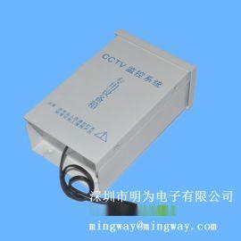 12W小体积铝壳电源 12V1A铁壳LED开关电源
