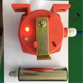 PKB-10-45螺旋输送机两级跑偏开关