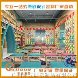 厂家生产中岛柜母婴店童装店展示柜玩具文具店陈列架