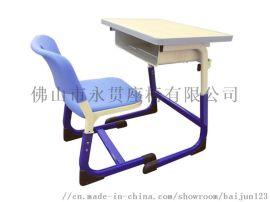 供应乐昌市学校课桌椅定做厂家|学校课桌椅定做厂家