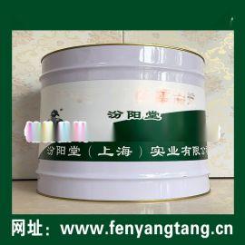 ipn8710防腐涂料、地下室部位的防水防腐