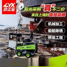 电动超高压清洗大功率工业 超高压清洗机