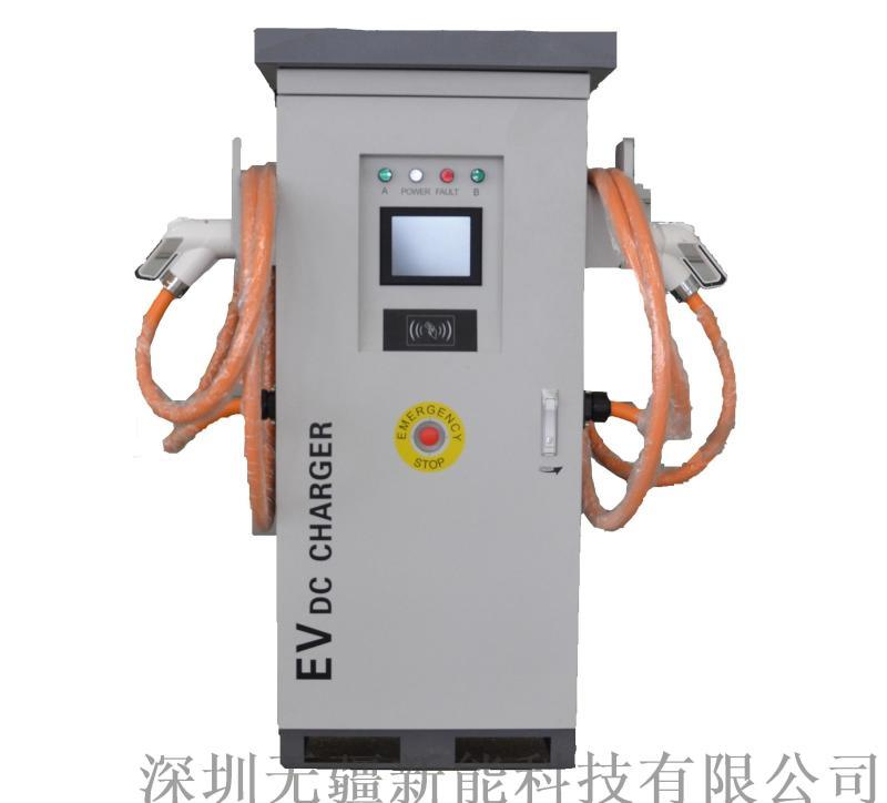 30KW-90KW新能源汽車一體式直流充電樁