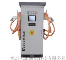 30KW-90KW新能源汽车一体式直流充电桩