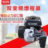 风冷GB200增程器田河TH4500ZS-a增程器