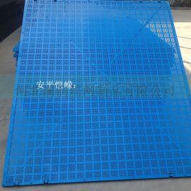 厂家直销金属防护网 爬架网 外墙隔离网 蓝色脚手架钢板网