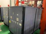 南京水制冷机 冷水机厂家 南京水冷却机厂家