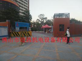 陈村车牌识别系统,停车场收费设备,陈村智能道闸厂家