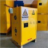 东莞长安电池防爆柜充电柜
