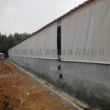 pvc保温养殖猪栏保暖布防水防寒卷帘布畜牧卷帘布