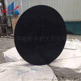 橡胶支座厂家A圆形板式橡胶支座厂家